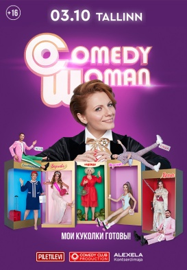 Comedy Woman (23.11.20 asendus)