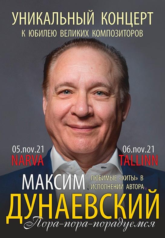 Maksim DUNAJEVSKI: kontsert juubeliks (15.11.20 asendus)