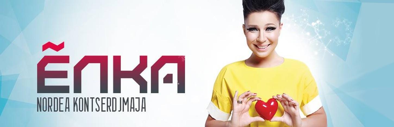 ЕЛКА - В продажу открыт второй балкон