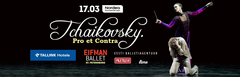 Maailmakuulsat Eifmani Balleti etendust esitatakse vaid üks kord